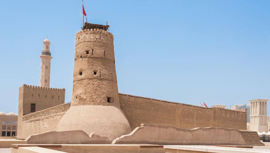Al-Fahidi Fort
