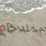 Bulgarien - vielseitig & schön