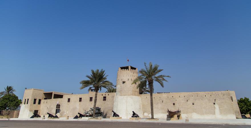 Sehenswürdigkeit Umm Al Quwain