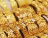 Goldschmuck Dubai