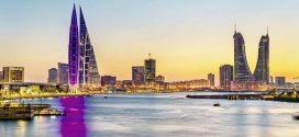 Bahrain – Unsere Reisetipps für die Perle Arabiens