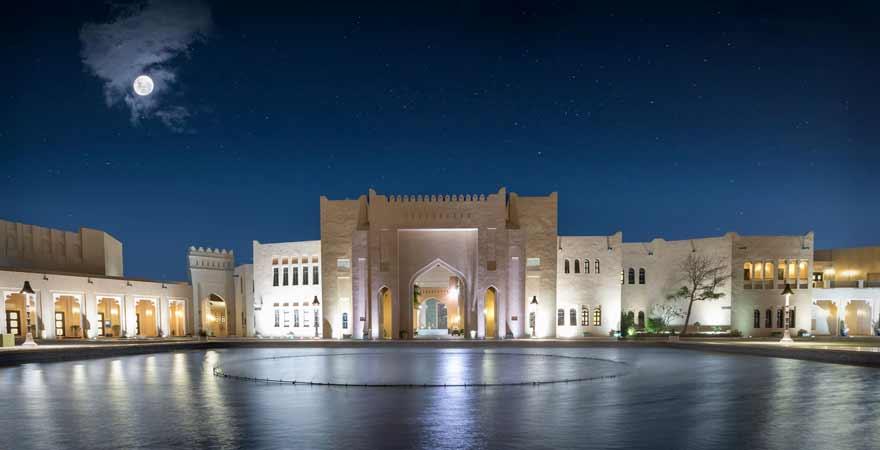 Cultural Village in Katar