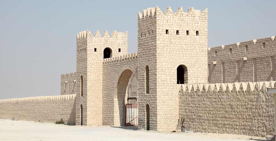 Sheikh Faisal Museum in Katar