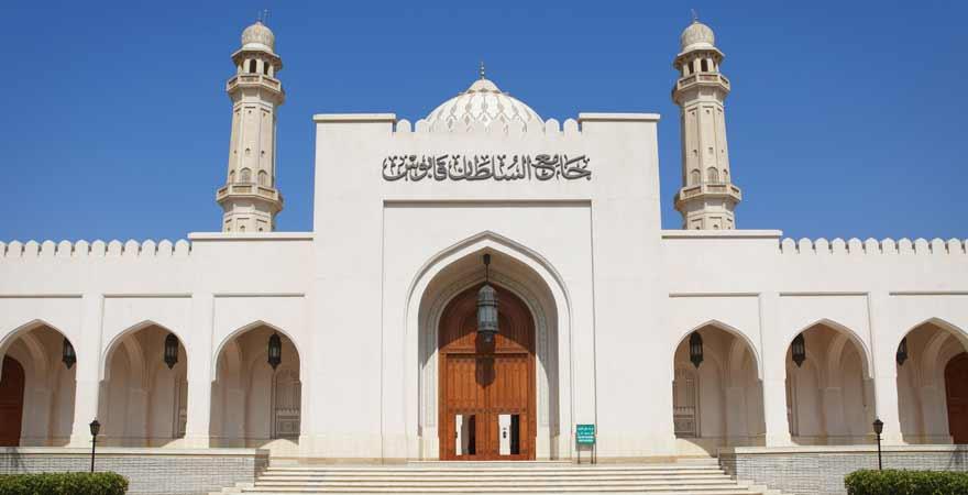 Sultan Qabus Moschee in Salalah im Oman