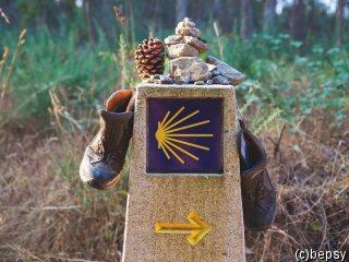 Spanien - Jakobsweg - Wanderreise von Madrid bis Santiago de Compostela