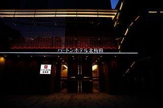 Hearton Hotel Kita Umeda