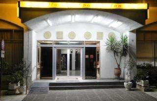Sparta Inn