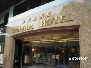 Best Western Plus Hotel Kowloon