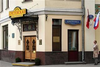 Sretenskaya
