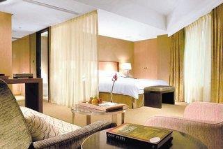 City Suites - Taipei Nanxi