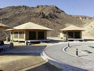 Ras Al Jinz Hotel Scientific & Visitor Center