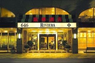 The Riviera Taipei