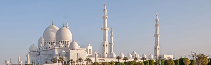 Last Minute Abu Dhabi