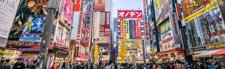 Urlaub Tokio