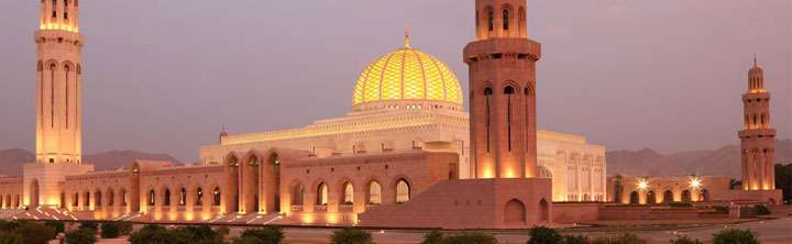 Urlaub in Salalah, Oman