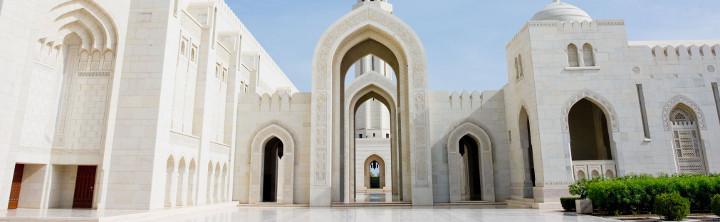 Urlaub Oman