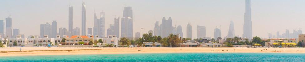 Last Minute Urlaub in Dubai