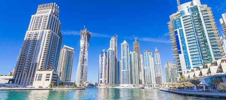 Urlaub Vereinigte Arabische Emirate Dubai