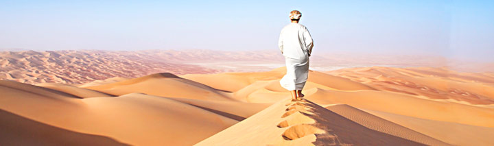 Last Minute Abu Dhabi zu Schnäppchenpreisen!
