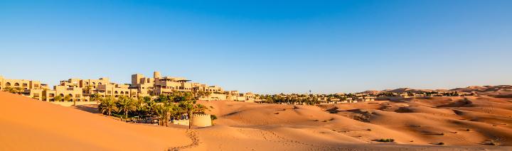 Ausflüge und Touren in Abu Dhabi und Umgebung