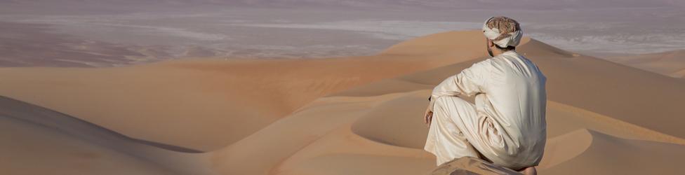 Last Minute Urlaub in den Arabischen Emiraten