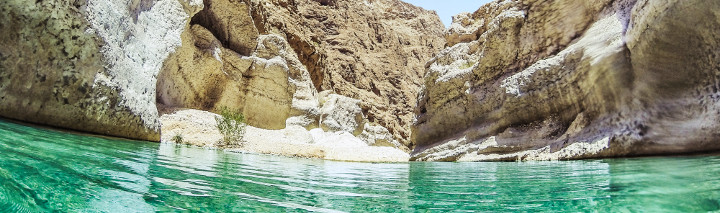 Strandurlaub Oman