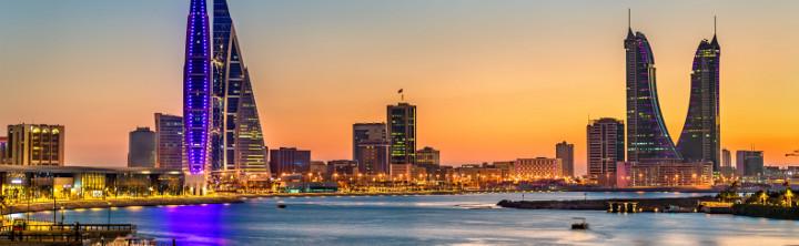 Bahrain Urlaub