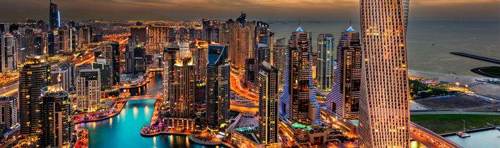 Pauschalreise Dubai
