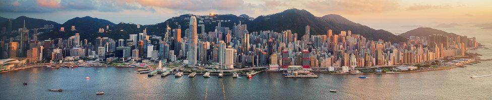 Hongkong Urlaub