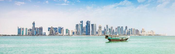 Last Minute Katar