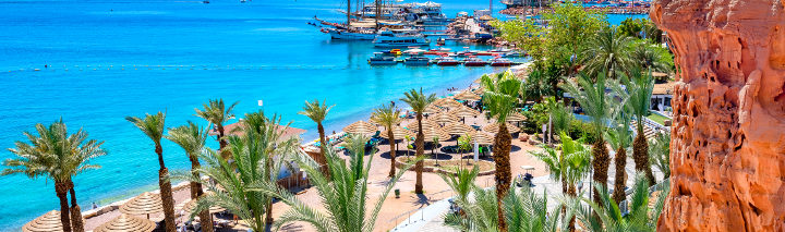 Last Minute Eilat