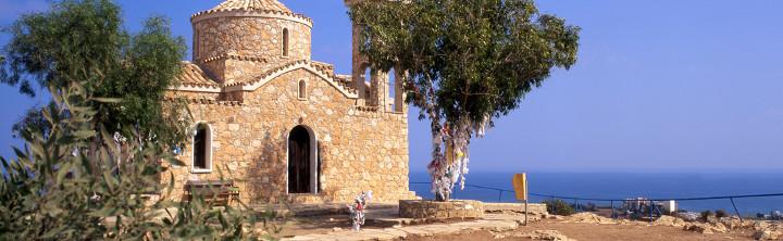 Last Minute Zypern zu Schnäppchenpreisen!