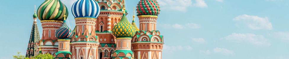 Moskau Urlaub