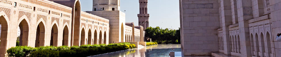 Muscat Hotels