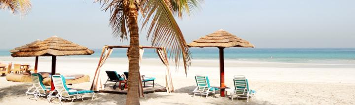 Pauschalreise Oman