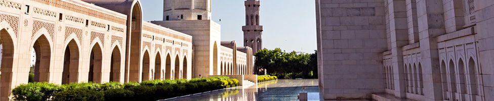 Die beliebtesten Hotelangebote im Oman