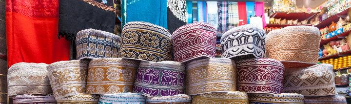 Oman Pauschalreisen (Flug & Hotel) für jedes Budget!