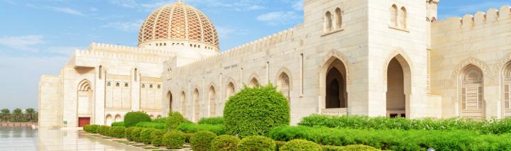 Oman Pauschalreisen für jeden Geldbeutel