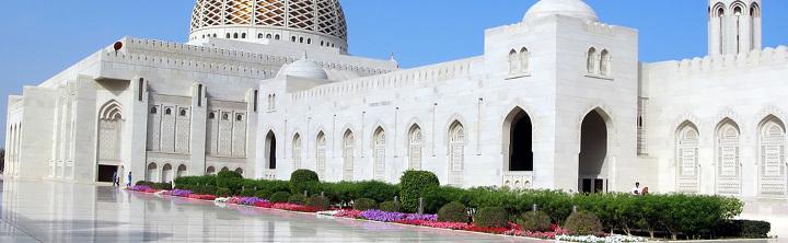 Oman Hotelempfehlungen