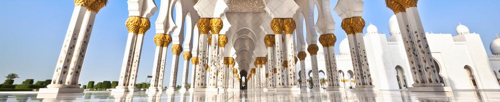 Pauschalreise Abu Dhabi