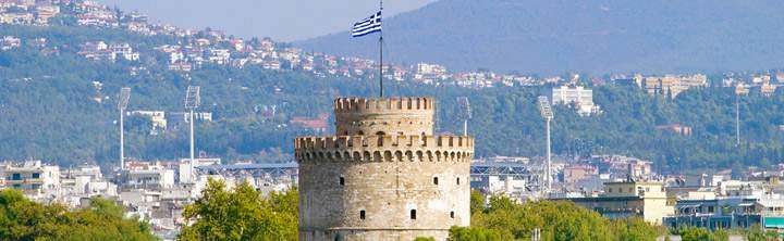 Last Minute Thessaloniki