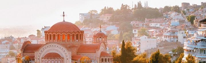Thessaloniki Hotels